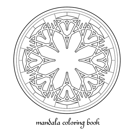 Black and white linear geometric ornament. Vector circular ornament for coloring books, decorations, mandalas, ethnic and oriental design Ilustração