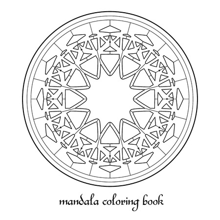 Black and white linear geometric ornament. Vector circular ornament for coloring books, decorations, mandalas, ethnic and oriental design Illustration