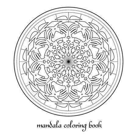 Mandala Adult Coloring Book Vector Circular Ornament