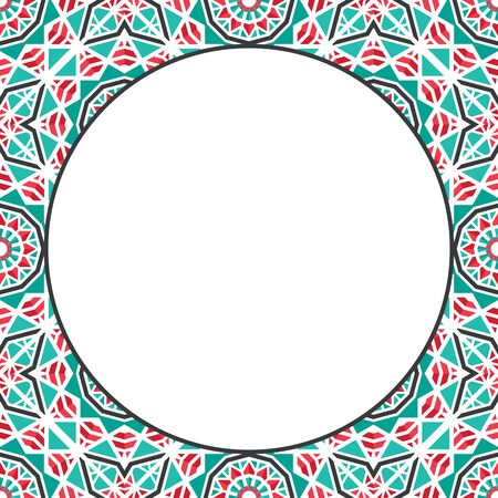 Vector Ornamental Decorative Frame Ilustrace
