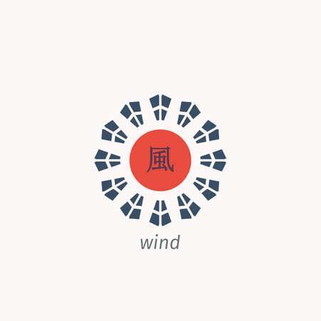 Traditional Chinese Hieroglyph Wind