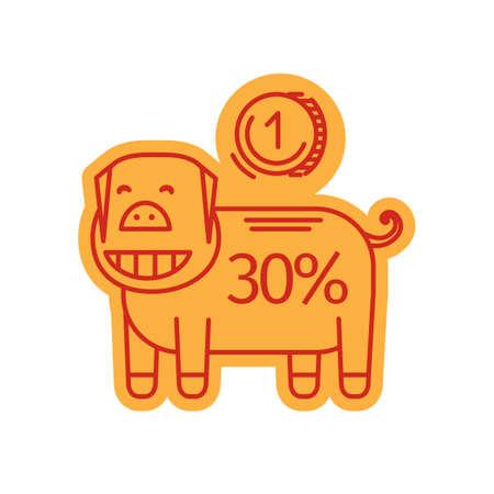 Vector Piggy Bank Linear Icon