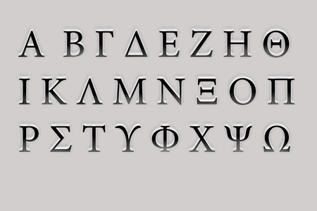3d griekse letter delta geïsoleerd in wit royalty-vrije foto
