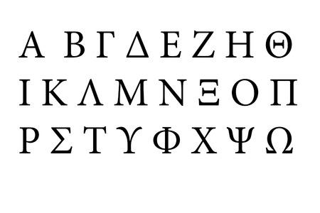 sorority: Greek Font Alphabet