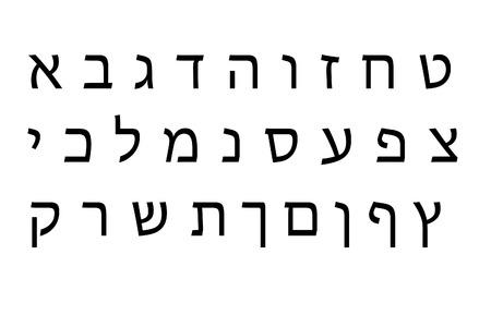 hebrew alphabet: Hebrew Alphabet set Stock Photo
