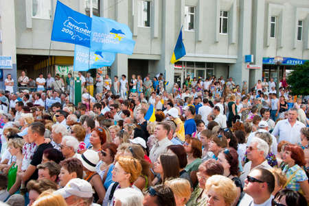 sumy: SUMY - JUNE 28: Crowd on the town square celebrate of the Constitution of Ukraine on June 28, 2010 in Sumy, Ukraine