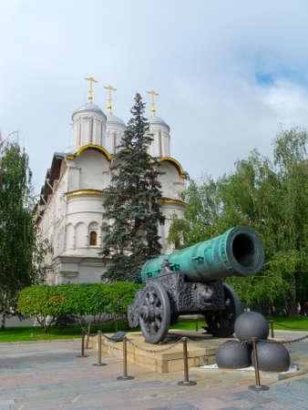 King cannon (Tsar-pushka) in Kremlin. Moscow. Russia photo