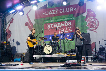trad: MOSCOW - JUNE 20: TRAD ATTACK! group performs at XII International Jazz Festival Usadba Jazz in Tsaritsyno Park on June 20, 2015 in Moscow