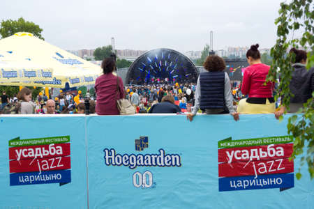 logo marketing: MOSCOW - JUNE 21, 2015: Hoegaarden makes non-alcoholic beer promotion campaign on XII International Jazz Festival Usadba Jazz in Tsaritsyno Park on June 21, 2015 in Moscow Editorial