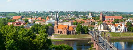 kaunas: Kaunas old town day time landscape, Lithuania
