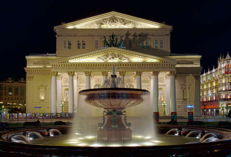 sights of moscow: Fountain in front of Bolshoi Theater (Large, Great or Grand Theater, also spelled Bolshoy) at night time, Moscow, Russia Stock Photo