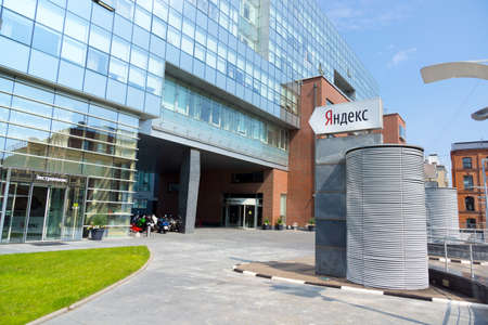 headquarter: MOSCOW, RUSSIA - AUGUST 9, 2015: Headquarter of Yandex company at day time. Yandex (Russian: Яндекс) is a Russian Internet company which operates the largest search engine in Russia.