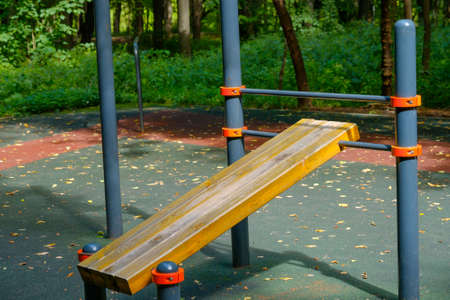 outside machines: Public training ground in a park at summer