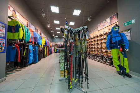 Pyatigors, Russia - April 19, 2019: Interior of the store selling goods for sports and leisure Editorial