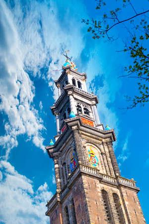 westerkerk: Beautiful view of Westerkerk in Amsterdam the Netherlands.