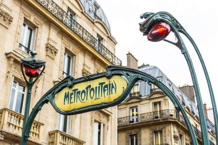 Metro sign in Paris.