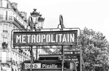 Typical sign of metro in Paris.