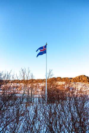 The Iceland flag.