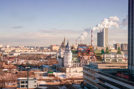 Moscow skyline.