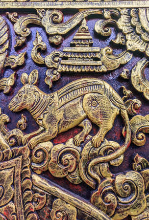 dogma: The rat one of the 12 zodiac based on the belief of the people of Asia. This is the year that represents destiny and lifestyle. Stock Photo