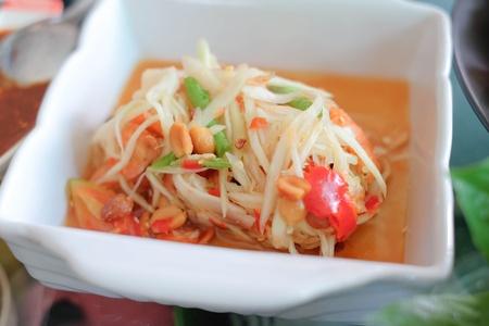 Papaya slad thai food. Stock Photo
