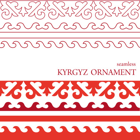 separately: Seamless Kyrgyz national ornamentpattern of red color and contour. Curbing patterns can be used separately as well as a postcard. There is space for text