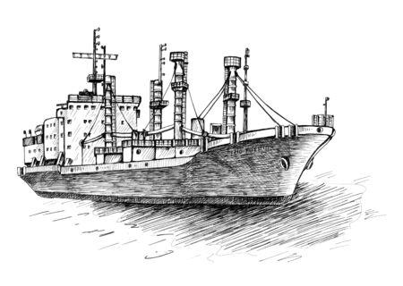 Cargo ship, reefer Forward