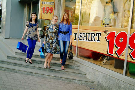 Girls in the shopping photo