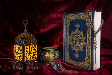 kuran: Il Corano � la bibbia per i musulmani Archivio Fotografico