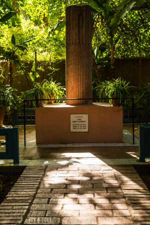 marrakesh: Botanical garden Jardin Majorelle in Marrakesh (Morocco)