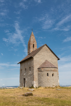 11th century: The Church of St. Michael Archangel. Early Romanesque church from the first half of the 11th century. Drazovce, Nitra, Slovakia. Stock Photo