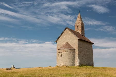 michael the archangel: The Church of St. Michael Archangel. Early Romanesque church from the first half of the 11th century. Drazovce, Nitra, Slovakia. Stock Photo