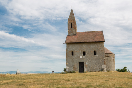 11th: The Church of St. Michael Archangel. Early Romanesque church from the first half of the 11th century. Drazovce, Nitra, Slovakia. Stock Photo