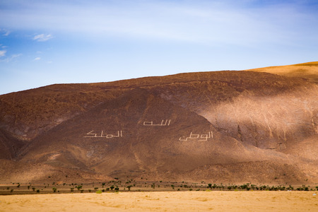 homeland: Moroccan national motto God, Homeland, King made of stones in the mountains of southern Morocco