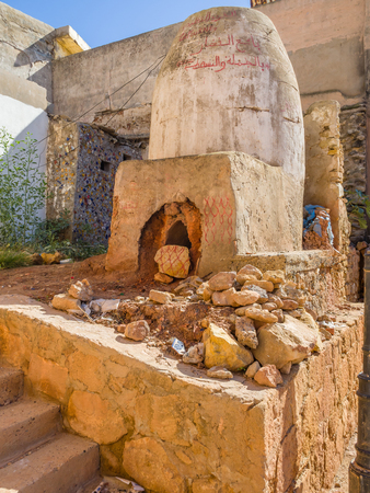Old potter furnace in Potter Quarter in Safi, Morocco Imagens