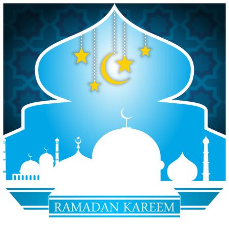 Ramadan Kareem Ilustração