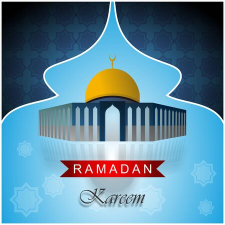 Ramadan Kareem With Ornament