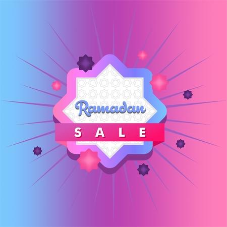 banner of ramadan sale