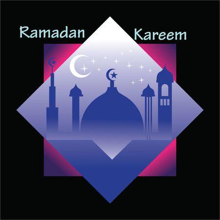 Stylish Ramadan kareem mosque Gradient  banner design Иллюстрация