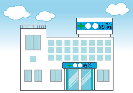 A simple hospital illustration with blue sky and clouds in the background