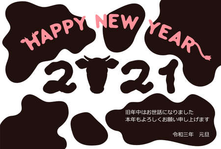New Year's card with cow pattern all over