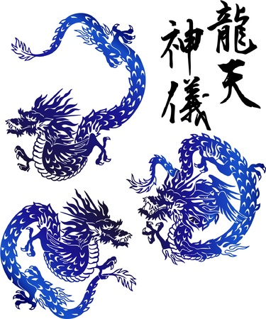 dragon Stock Vector - 15816155