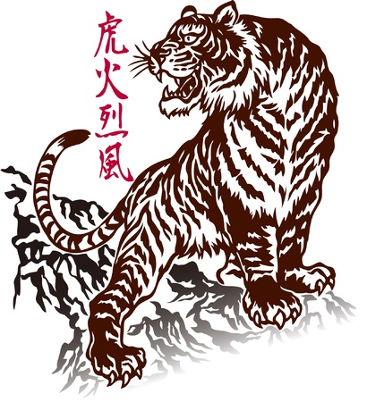 kimono: tigre Vectores