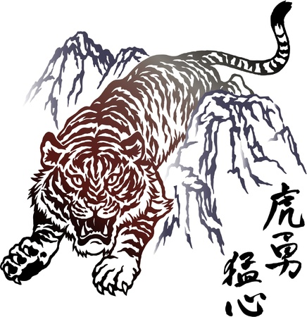 omen: tiger