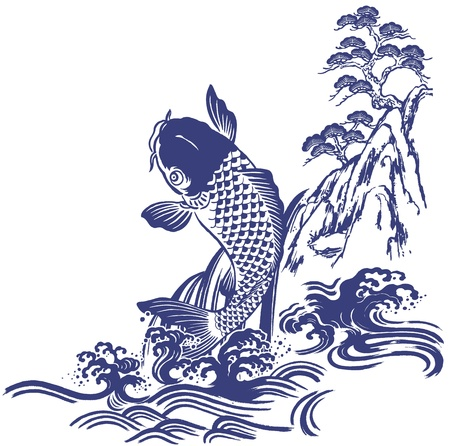 japanese garden: Japanese carp Illustration