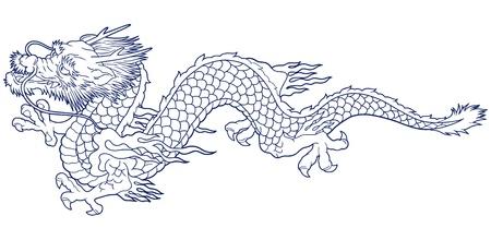 tatouage dragon: Un dragon Japanesque