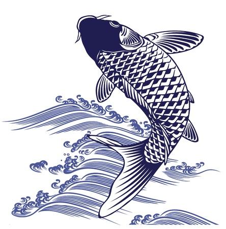 swimming carp: Japanese carp Illustration