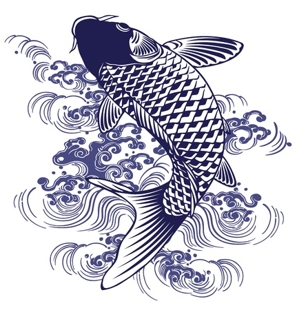 carp: Japanese carp Illustration