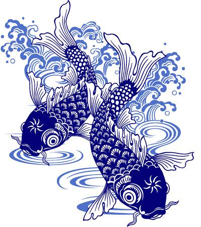 garden pond: Japanese carp, Illustration