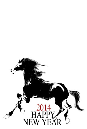 illustration technique: New Year s card of the horse